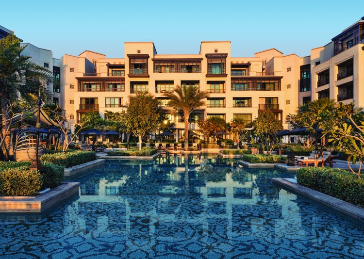Jumeirah Al Naseem - Adults Pool